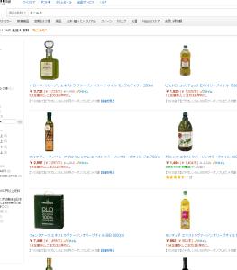 アマゾン検索_もこみち