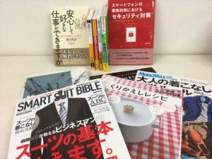 東京都中央区の古本買取3_R