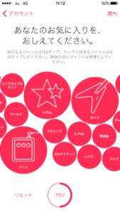 160810-ブログ用画像-001