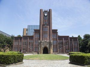 東京大学安田講堂_R