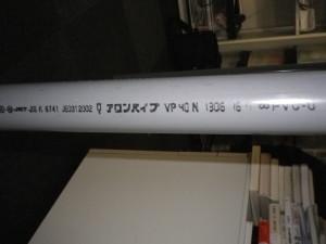 スタンディングデスクで使用した塩ビパイプ-1