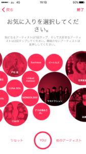 160810-ブログ用画像-002