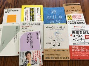 文京区小石川‗ビジネス書2_R30