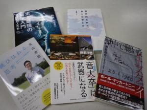 ホンのプレゼントお年玉スペシャル第一弾