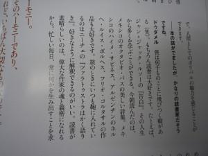 考える人_ドゥダメル読書