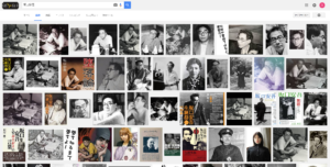 坂口安吾   Google 検索結果画像160705