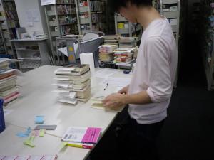 古本検品_男1