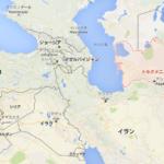 トルクメニスタン   Google マップ