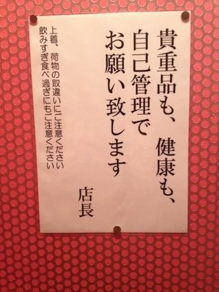 神楽坂竹子