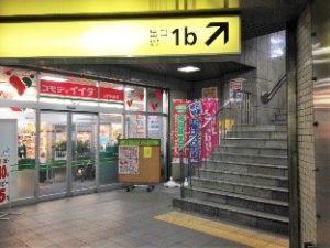 江戸川橋1b出口
