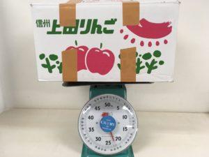 りんごの箱、22.5キロ