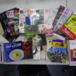 東京都世田谷区のお客様より文庫(小説、雑学)、旅行本、CDなどの買取りでした