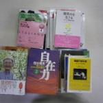 【古本買取】千葉県八街市よりハードカバー、DVDなどの買い取りをしました。