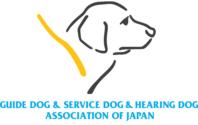 日本補助犬協会ロゴ